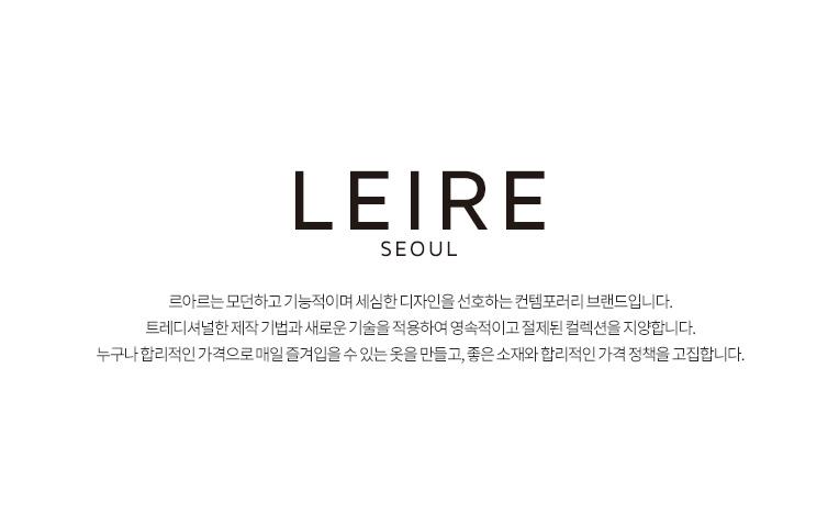 르아르(LEIRE) 미니멀 큐브라 베이직 셔츠 [블랙]